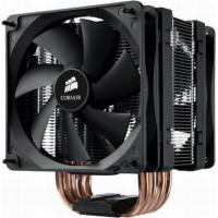 Cheap CPU cooler for sale