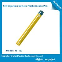 Cheap High Performance Testosterone Injection Pen / Low Cost Insulin Pens for sale