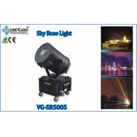 Cheap LED Moving Head Outdoor Searchlight for sale
