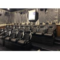 Cheap Genuine Leather Electric Mobile 5D Cinema Equipment For Business Center for sale