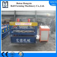 Cheap Anti Corrosion Roof Sheet Metal Forming Machine With PLC Control System wholesale