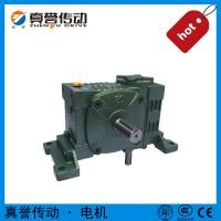 High torque worm gear electric motor speed reducer shaft
