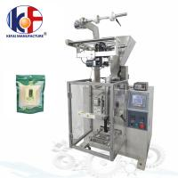 Cheap 2017 new product powder packing machine for sales made in china for sale