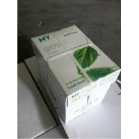 11x17 copy paper cheap Save big with dollardays wholesale office paper, copy more of the needed school supply cheap copy paper wholesale copy paper, wholesale printer paper.