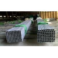 Cheap ASTM A312 A269 A213 Stainless Steel Square Tubing , Thick Wall 1 - 12mm for sale