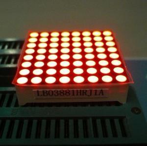 Cheap RGB Dot Matrix LED Display for sale