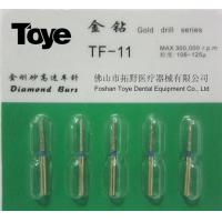 Cheap Imported Diamond dental handpiece burs stainless steel Mani style 5pcs/package 158models for sale