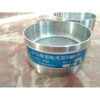Cheap Extensive use of Stainless steel test sieve for sale