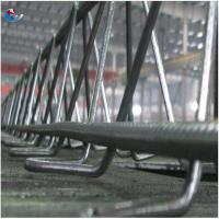 Cheap In stock cheap prices rebar steel sheet for metal floor ...: www.remastersys.com/pz6af3859-cz58df145-cheap-truss-plate-floor...