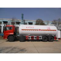 Buy cheap Hydraulic Control Transport Semi Trailer For Liquid Natural Gas from Wholesalers