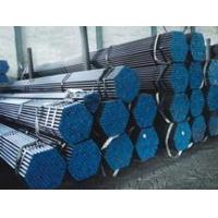 Cheap Supply large diameter seamless pipe for sale