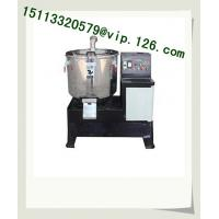 Cheap Industrial Plastic High Speed Mixer/plastic raw material drying mixer For Indonesia for sale