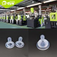 China Liquid Silicone Rubber  Injection Molding Machine for silicone baby products on sale