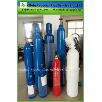 Cheap Oxygen Argon Nitrogen Seamless Steel Gas Cylinder for sale made in China wholesale