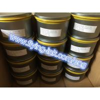 Buy cheap 1kg yellow sublimation offset printing ink (Flying sublimation ink) from wholesalers