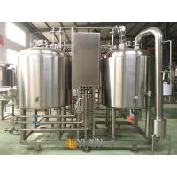 Cheap small electric heating 1000 liters beer brew kettle for sale for sale
