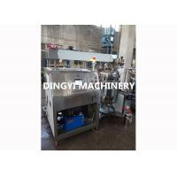 Jet Type Emulsifying Lotion Manufacturing Equipment With CIP Cleaning Head