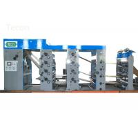 33KW High Efficiency Glued Valve Paper Bags Making Machine for Cement , Lime Bag
