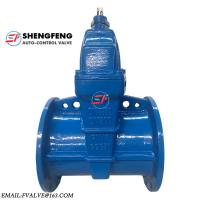 Cheap DIN3352 F5 PN16 PN25 Resilient seated ductile iron wedge gate valve for sale