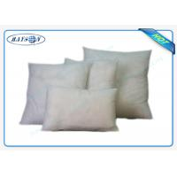 China Sterile Disposable Pillow Protectors  Non woven Used in Hospital and Clinic on sale