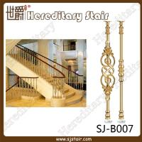 Buy cheap Grand Casting Aluminum Balustrade for House (SJ-B007) from wholesalers
