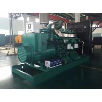 Cheap Electric generator  500kw Cumminsdiesel generator  three phase   factory  price for sale