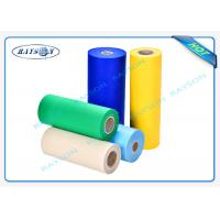 China Anti Mildew Polypropylene Spunbond Nonwoven Fabric Non Woven Fabric Roll on sale