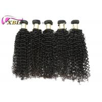 Cheap No Tangle And Shedding Free Curly 100% Real Brazilian Human Hair Weave Extensions wholesale