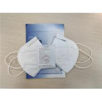 Cheap Foldable KN95 Disposable Mouth Mask Highly Breathable Without Valve Style for sale