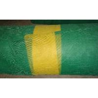 Cheap Construction Safety Netting for sale