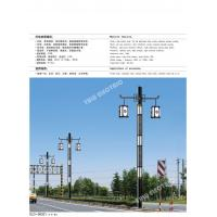 Cheap 250W and 400W HPS or LED Lamp double arms Q235 steel highway square street lighting pole for sale