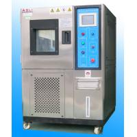 Cheap Electronic Power and Environmental test Usage humidity chamber for sale