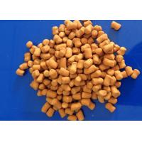 China PML-75 Dibenzothiazyl Disulfide Synthesis Rubber Accelerator With Brown Particles on sale