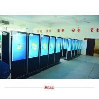China Ultra wide lcd panel advertising player floor stand digital signage on sale