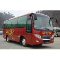Cheap 33 Seats Used Travel Bus , Golden Dragon 2nd Hand Bus With Diesel Motor for sale