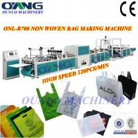 Cheap Full Automatic Non-woven Handle / Shopping / Carry Bag Manufacturing Machine for sale