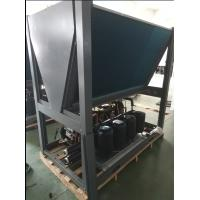 WIFI Control Ground Source Heat Pump , Electric Heat Pump For Inground Pool