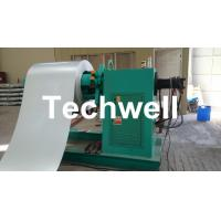 Cheap Simple Steel Coil Slitting Cutting Machine for Carbon steel / GI / Color Steel Q235-Q350 Coil into Strips for sale