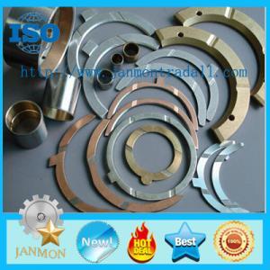 Buy cheap Half washers,Thrust washers,Thrusting plates,Thrust bearings, Crankshaft Thrust from wholesalers