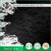 China Powdered Activated Wood Carbon Natural Activated Charcoal For Chemical Raw Material on sale