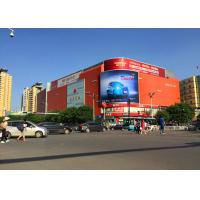 Cheap SMD3535 Clear LED Video Walls , outdoor advertising led display screen p10 wholesale