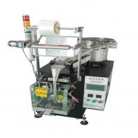 Buy cheap Professional Screw Packing Machine Automatic Feed System CE Approved from wholesalers