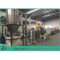 Cheap High Output Plastic Film Recycling Machine , Plastic Recycling Equipment for sale