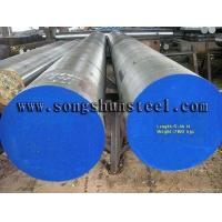 Quality D2 cold work alloy tool steel round bar wholesale