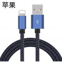 Cheap Fashion Jean Denim 1M 2.4A Micro USB Data Charging Cable For Android And ISO System for sale