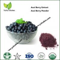 Cheap acai berry supplement extract,acai fruit extract,Acai Berry Supplements,Pure Acai Berry Extract Powder for sale