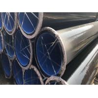Cheap Large Diameter Spiral Steel Pipe SSAW Steel Pipe Carbon Steel Seamless Line pipe for sale