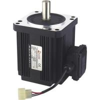 Buy cheap DC Brushless Motor from wholesalers