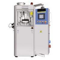 Cheap Rotary tablet press machine for sale