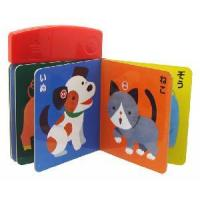 Cheap Animal Sound Book, Electronic Toys (CT8431) for sale